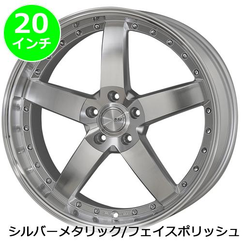 レクサス UX用 ホイール&タイヤセット(グラスターファイブ・20インチ)
