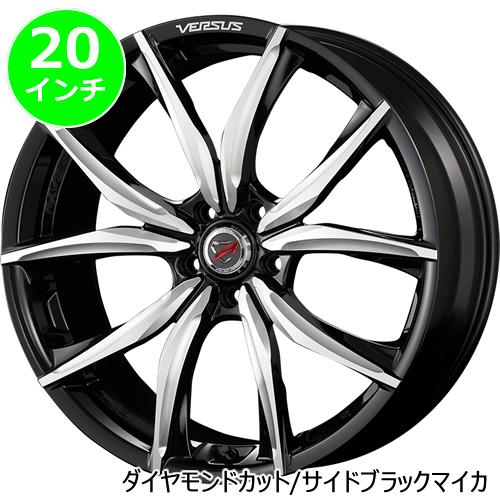 レクサス UX用 ホイール&タイヤセット(ストラテジーア サルヴァトーレ・20インチ)