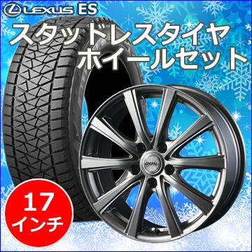 レクサス ES用 スタッドレスタイヤ ホイール付きセット(17インチ・SE-10R)