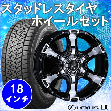 レクサス LX用 スタッドレスタイヤ ホイール付きセット(18インチ・MGヴァンパイア)