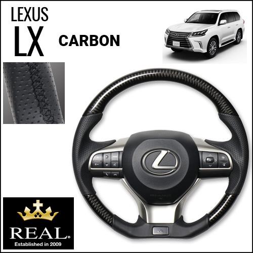 レクサス LX専用 REAL ステアリング(ブラックカーボン)