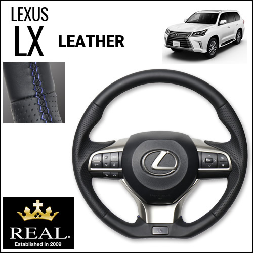 レクサス LX専用 REAL ステアリング(オールレザー)