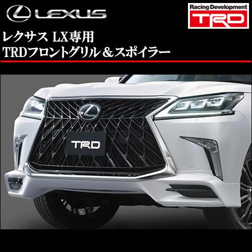 レクサス LX専用 TRD フロントグリル&スポイラー