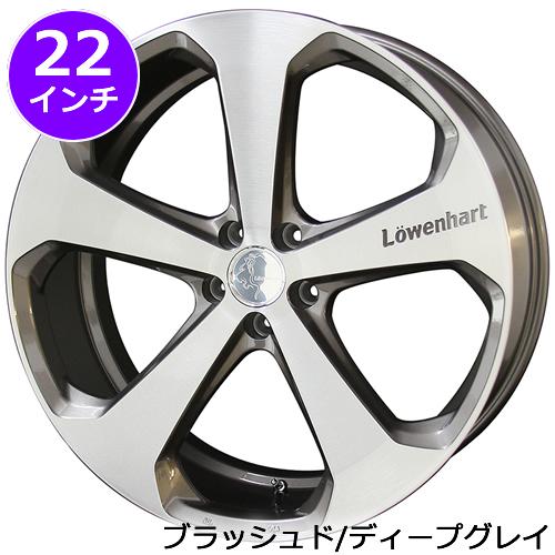 レクサス LX用 ホイール&タイヤセット(レーベンハート LV5・22インチ)