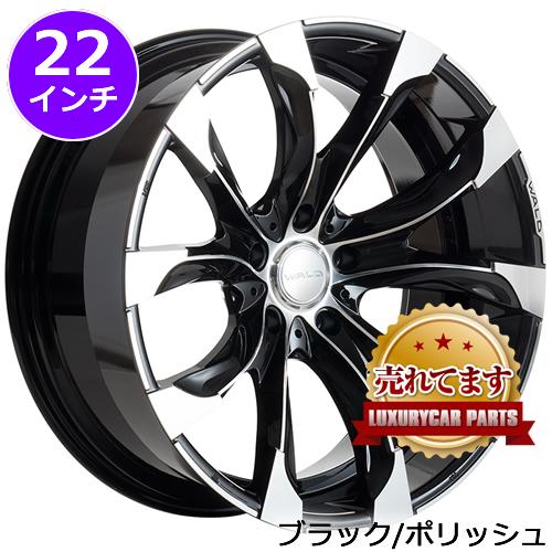レクサス LX用 ホイール&タイヤセット(ヴァルド ジャレット(J11-C)・22インチ)