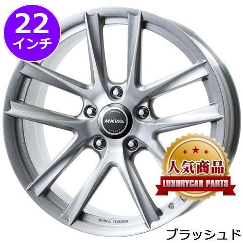 レクサス LX用 ホイール&タイヤセット(MKW FG-5/B・22インチ)