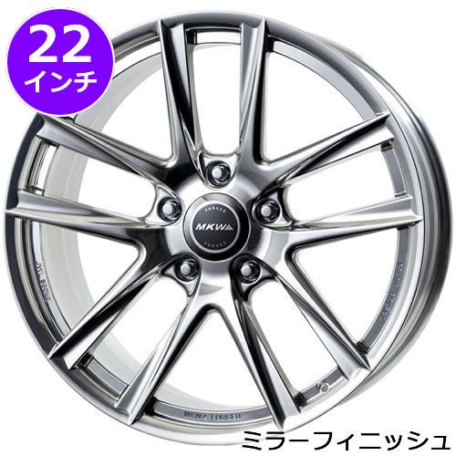 レクサス LX用 ホイール&タイヤセット(MKW FG-5/M・22インチ)