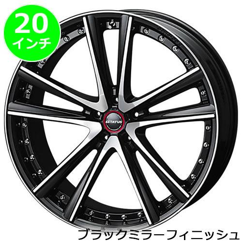 レクサス NX用 ホイール&タイヤセット(エステイタス スタイル-652・20インチ)