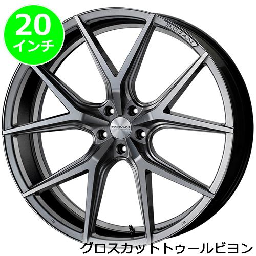 レクサス NX用 ホイール&タイヤセット(ロジャム アビー・20インチ)