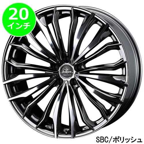 レクサス NX用 ホイール&タイヤセット(クレンツェ フェルゼン 358EVO・20インチ)