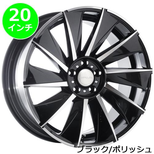 レクサス NX用 ホイール&タイヤセット(ヴァルド バルカス B11C・20インチ)