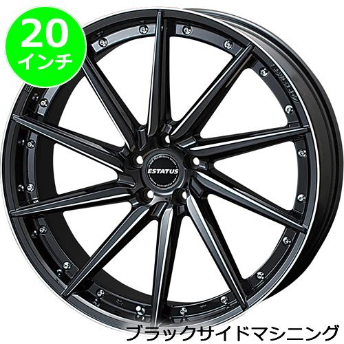 レクサス NX用 ホイール&タイヤセット(エステイタス スタイル-607・20インチ)