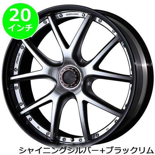 レクサス NX用 ホイール&タイヤセット(HOMURA 2×5P・20インチ)