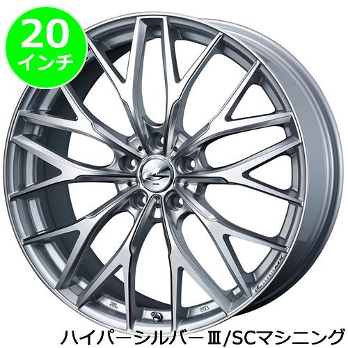 レクサス NX用 ホイール&タイヤセット(レオニス MX・20インチ)