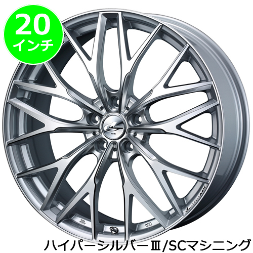 レクサス NX用 ホイール&タイヤセット(レオニス MX/ハイパーシルバー・20インチ)