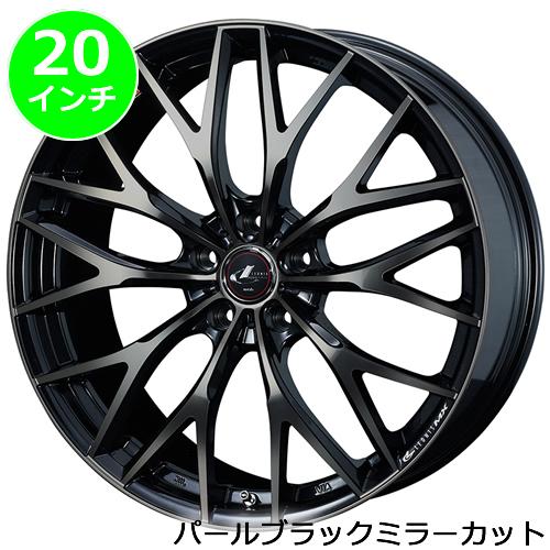 レクサス NX用 ホイール&タイヤセット(レオニス MX/パールブラック・20インチ)