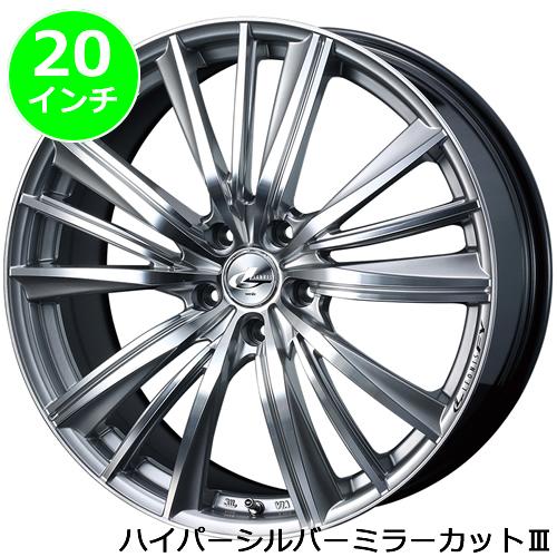 レクサス NX用 ホイール&タイヤセット(レオニス FY/HSMC・20インチ)