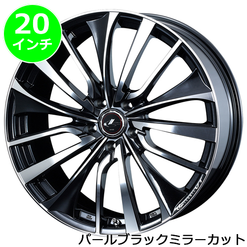 レクサス NX用 ホイール&タイヤセット(レオニス VT/PBMC・20インチ)