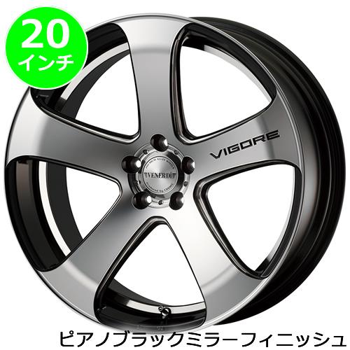 レクサス NX用 ホイール&タイヤセット(ヴェネルディ ヴィゴーレ・20インチ)