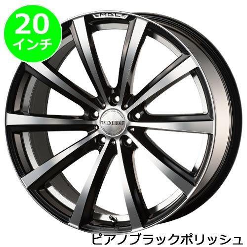 レクサス NX用 ホイール&タイヤセット(マデリーナ マテーラ/PB・20インチ)
