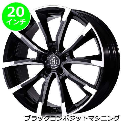 レクサス NX用 ホイール&タイヤセット(フルクロス RV5/BAA・20インチ)