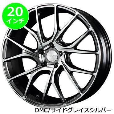 レクサス NX用 ホイール&タイヤセット(HOMURA 2×7TW/QAZ・20インチ)