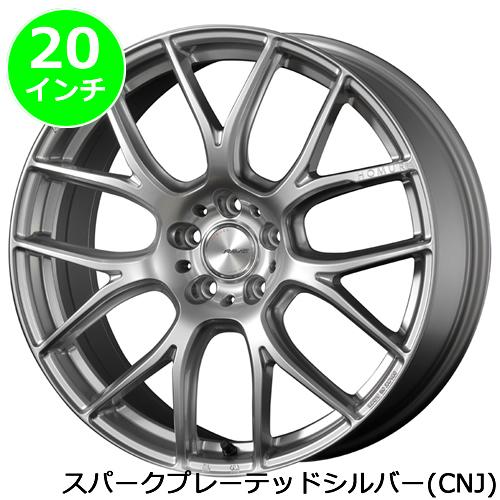 レクサス NX用 ホイール&タイヤセット(HOMURA 2×7AG/CNJ・20インチ)