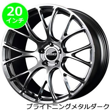 レクサス NX用 ホイール&タイヤセット(ボルクレーシング G16/ME・20インチ)