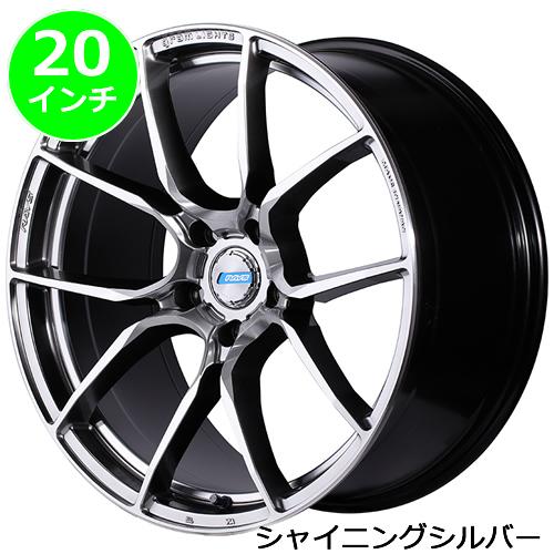 レクサス NX用 ホイール&タイヤセット(グラムライツ・アズール57ANA/SA・20インチ)