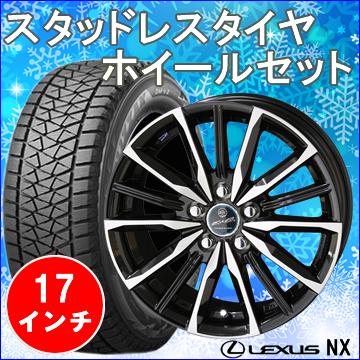 レクサス NX用 スタッドレスタイヤ ホイール付きセット(18インチ・アデューラ2)