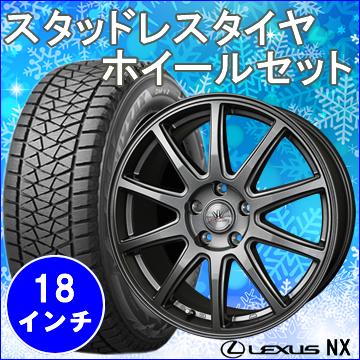 レクサス NX用 スタッドレスタイヤ ホイール付きセット(18インチ・KOLN)