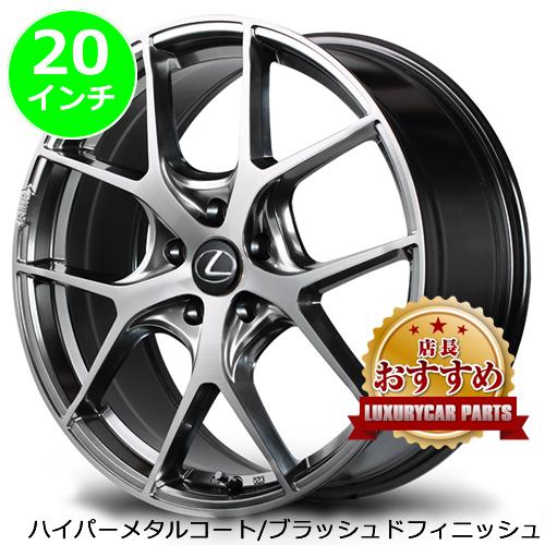 レクサス NX用 ホイール&タイヤセット(RMP 025F・20インチ)