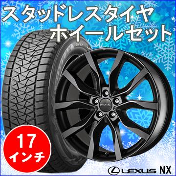 レクサス NX用 スタッドレスタイヤ ホイール付きセット(17インチ・KOLN)