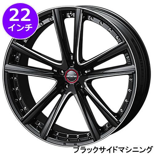 レクサス RX用 ホイール&タイヤセット(エステイタス スタイル-652・22インチ)