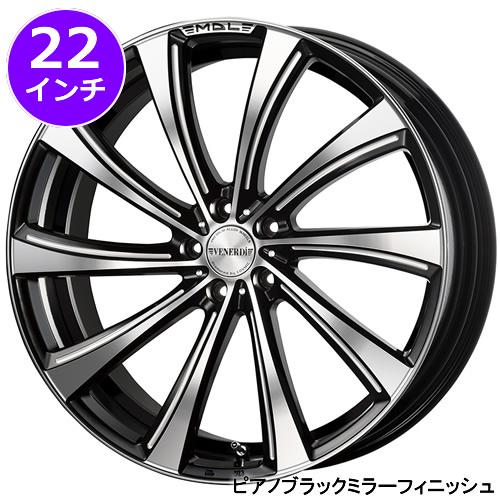 レクサス RX用 ホイール&タイヤセット(ヴェネルディ マデリーナ ジラーレ・22インチ)