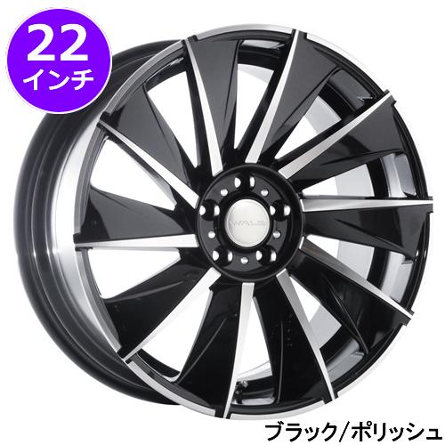 レクサス RX用 ホイール&タイヤセット(ヴァルド バルカス B11C/ブラック・22インチ)