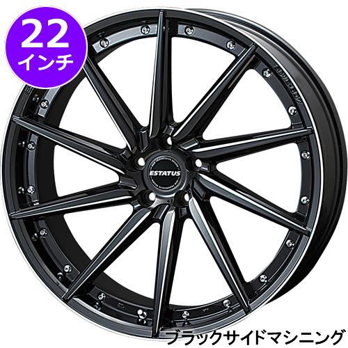 レクサス RX用 ホイール&タイヤセット(エステイタス スタイル-607・22インチ)