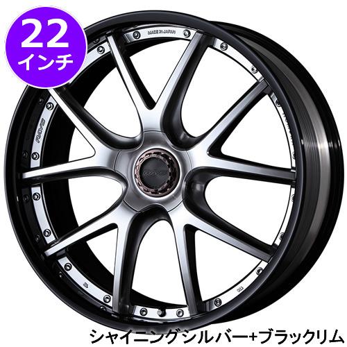 レクサス RX用 ホイール&タイヤセット(HOMURA 2×5P・22インチ)