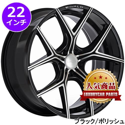 レクサス RX用 ホイール&タイヤセット(ヴァルド イリマ・22インチ)