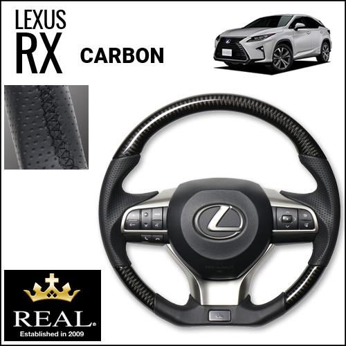レクサス RX専用 REAL ステアリング(ブラックカーボン)