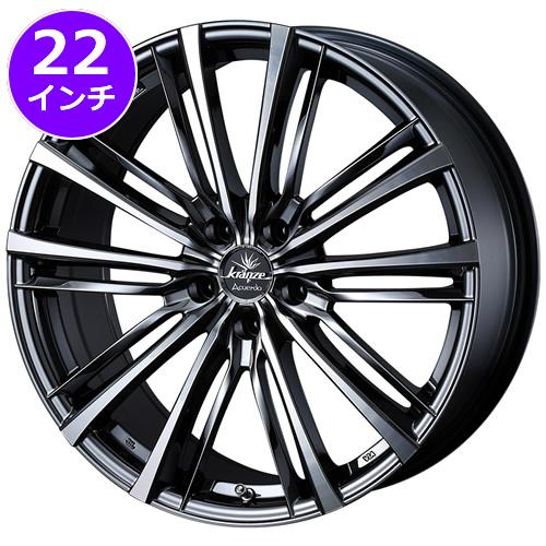 レクサス RX用 ホイール&タイヤセット(クレンツェ アクエルド 774EVO・22インチ)