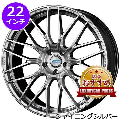 レクサス RX用 ホイール&タイヤセット(グラムライツ アズール57CNA/SA・22インチ)