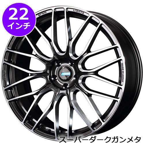 レクサス RX用 ホイール&タイヤセット(グラムライツ・アズール57CNA/HF・22インチ)
