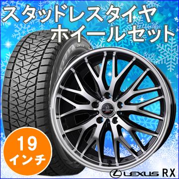 レクサス RX用 スタッドレスタイヤ ホイール付きセット(19インチ・マルチフォルケッタ2 BKF)