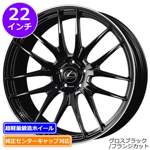 レクサス RX用 ホイール&タイヤセット(TWS EX-fL Design SUV・22インチ)