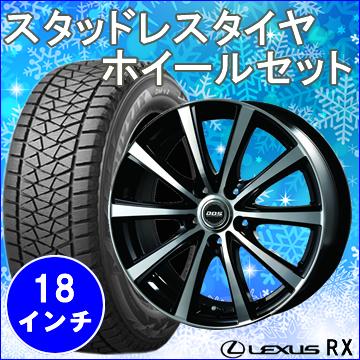 レクサス RX用 スタッドレスタイヤ ホイール付きセット(18インチ・SE-10R BPエディション)