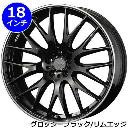 レクサス UX用 ホイール&タイヤセット(HOMURA 2×9・18インチ)