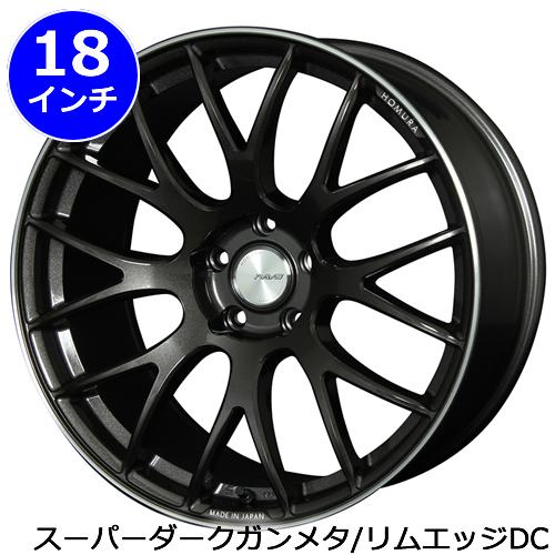 レクサス UX用 ホイール&タイヤセット(HOMURA 2×8 GTS・18インチ)