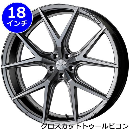 レクサス UX用 ホイール&タイヤセット(ロジャム アビー・18インチ)