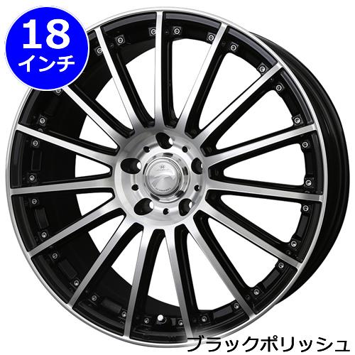 レクサス UX用 ホイール&タイヤセット(ロクサーニ シュナーベル/BKP・18インチ)